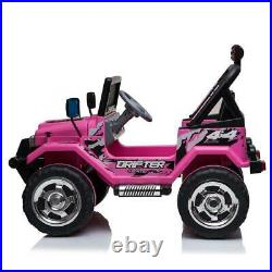 12V Style Electric Kids Ride On Car Battery Powered with Remote Control & MP3