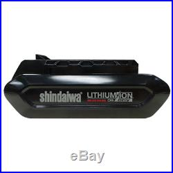 Shindaiwa DH2000 (24) 56-Volt Lithium-Ion Cordless Hedge Trimmer Battery &